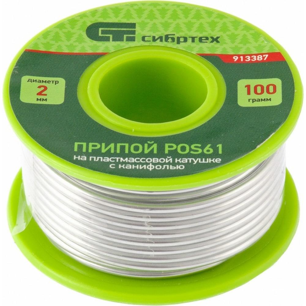 Купить Припой с канифолью на пластмассовой катушке pos61 (2 мм; 100 г) сибртех 913387