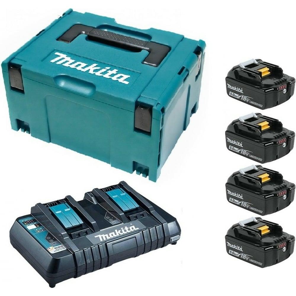 Устройство зарядное + 4 аккумулятора makita 199591-7 195473