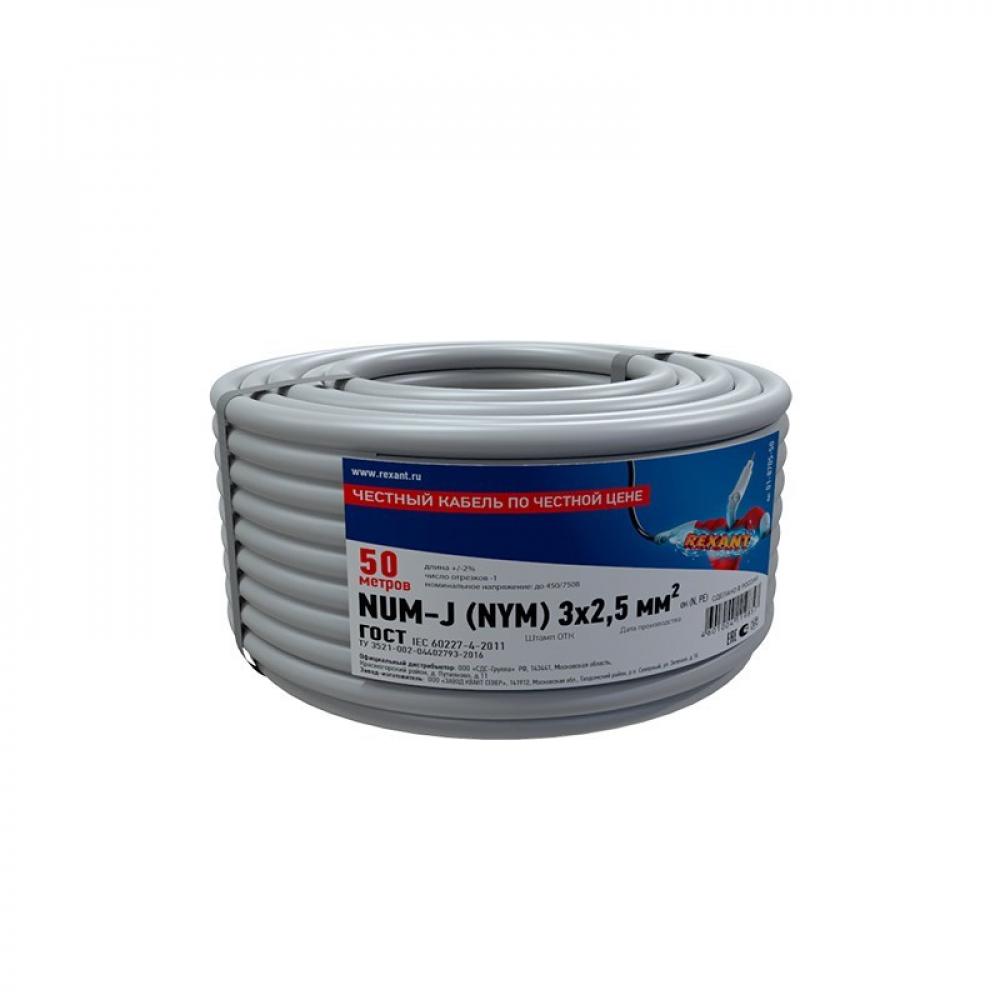 Купить Силовой медный кабель rexant num-j 3x2, 5мм? 50м гост 31996-2012 ту 3520-015-38229892-2015 01-8705-50