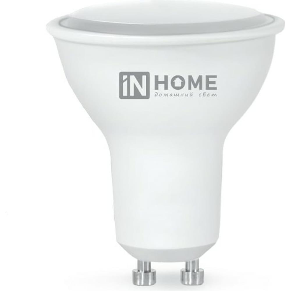 Светодиодная лампа in home led-jcdrc-vc 11вт 230в gu10 4000к 820лм 4690612023489