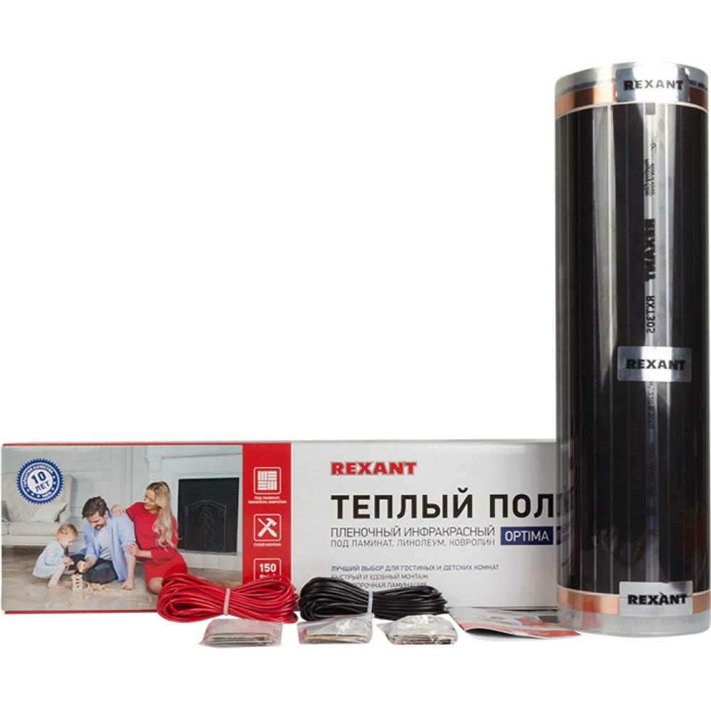 Пленочный теплый пол rexant optima 150 5 /0,5 х 10 м/750 вт 51-0508-7