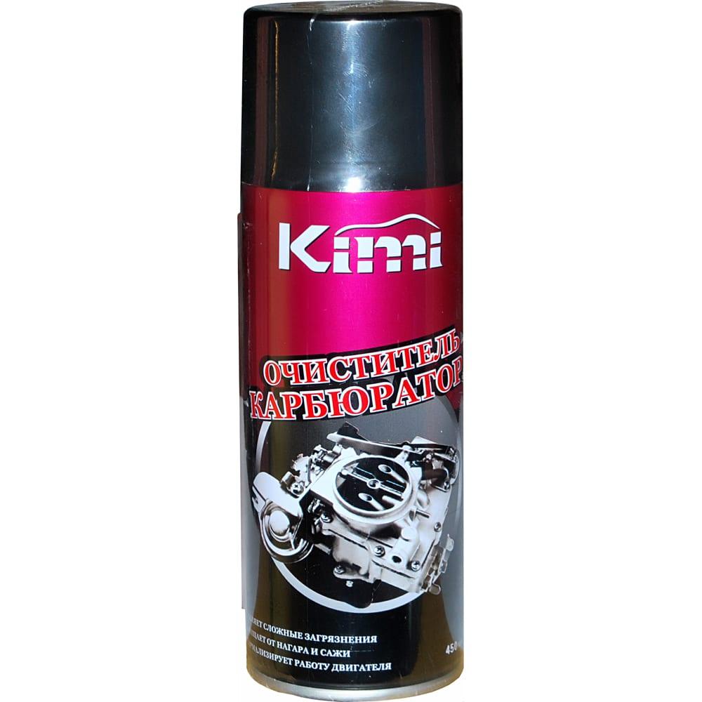 Очиститель карбюратора kimi, аэрозоль, carb cleaner,