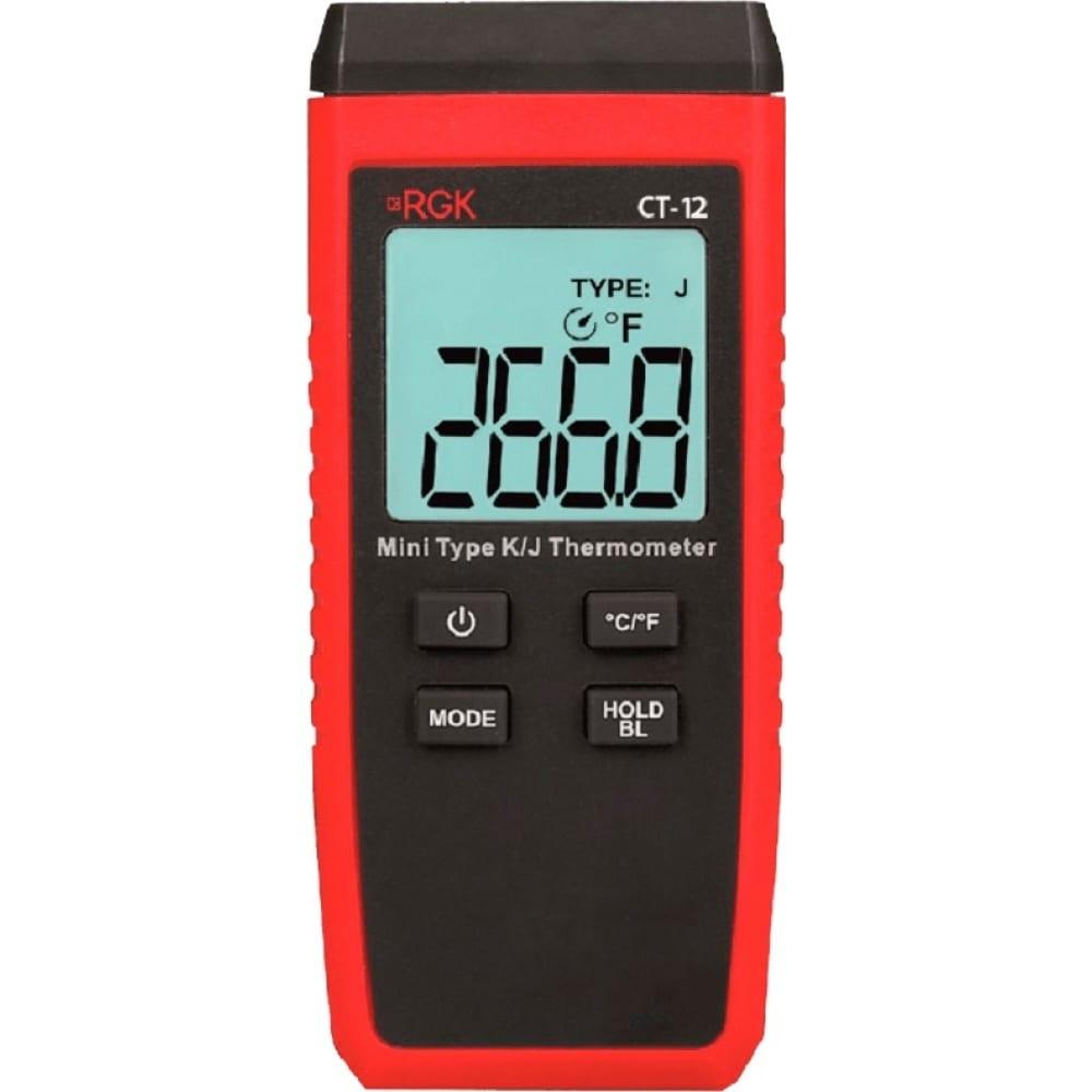 Контактный термометр rgk ct-12 776400