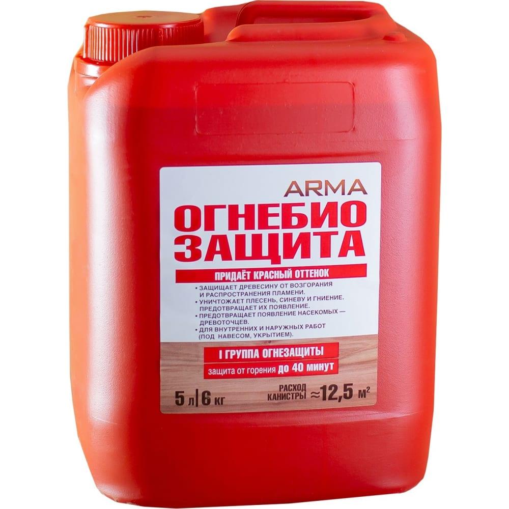 Купить Огнебиозащита 1-й степени arma 5 л 49089