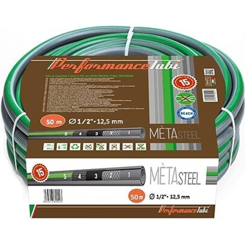 """Садовый армированный шланг для полива almaplast metasteel 1/2"""", 50 м, 5 слоев 00800120500"""