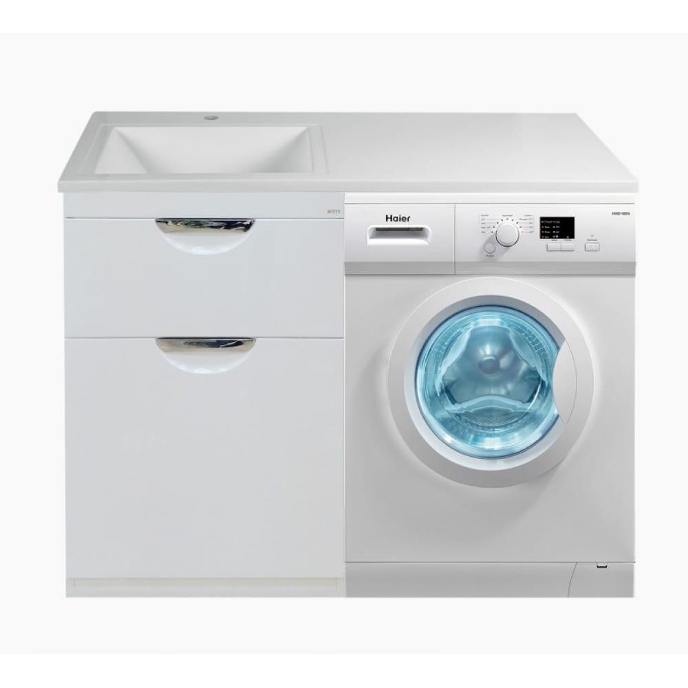 Купить Тумба под стиральную машину misty куба - 60 один ящик белая эмаль + б/к п-куб-01060-0121ябк