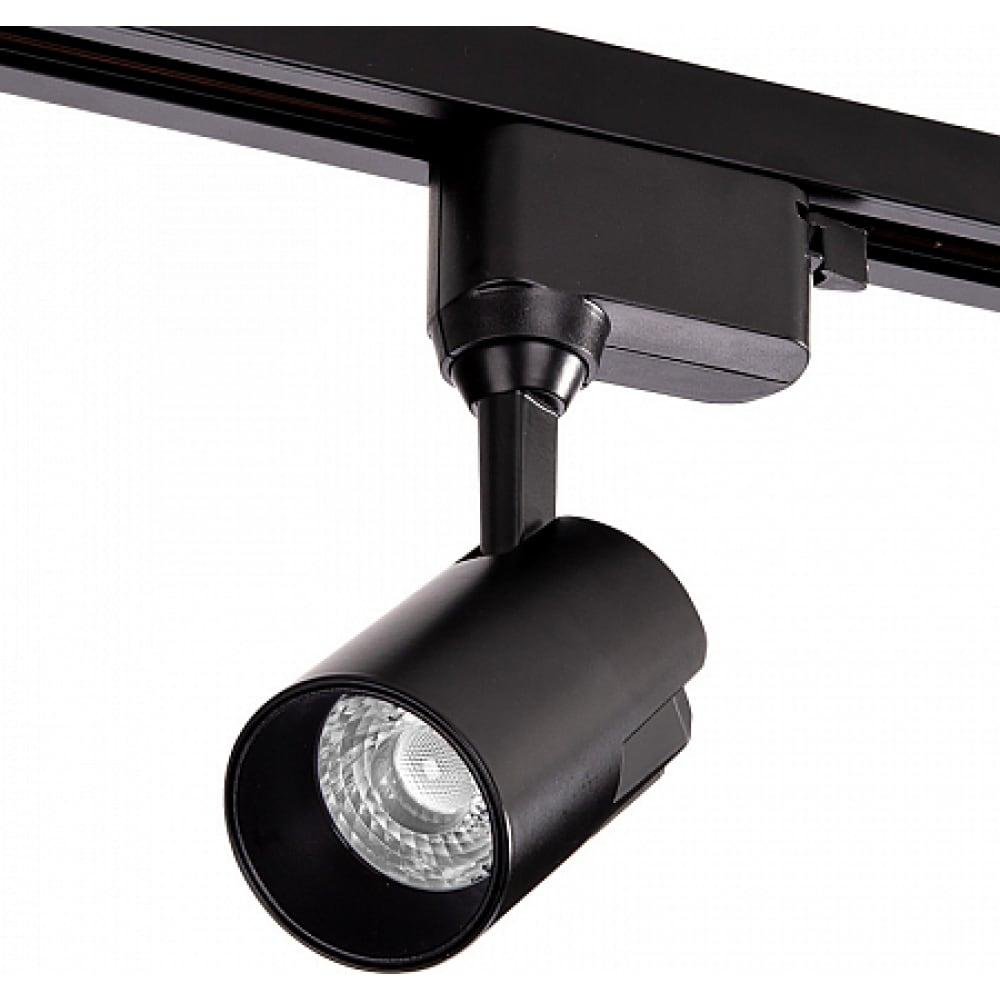Купить Светодиодный трековый светильник wolta 15вт, 4000к черный wtl-15w/01b