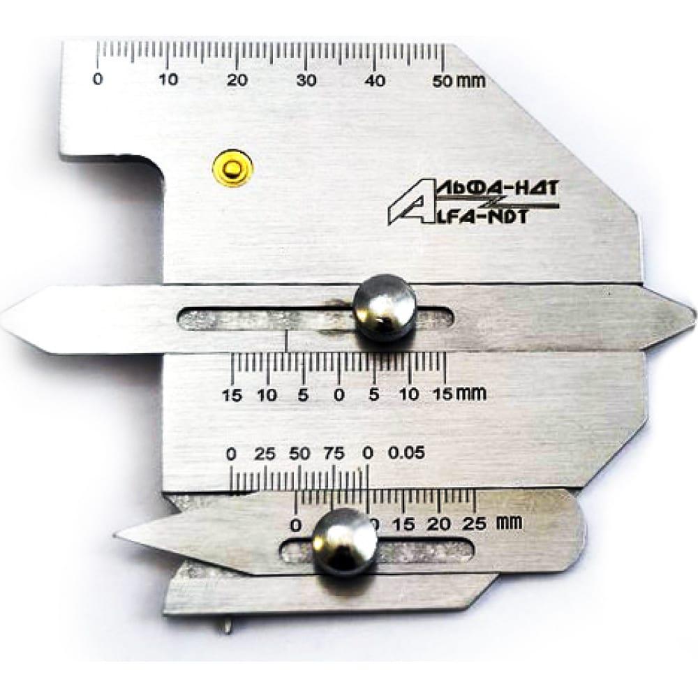 Измеритель геометрических параметров сварных швов wg2+