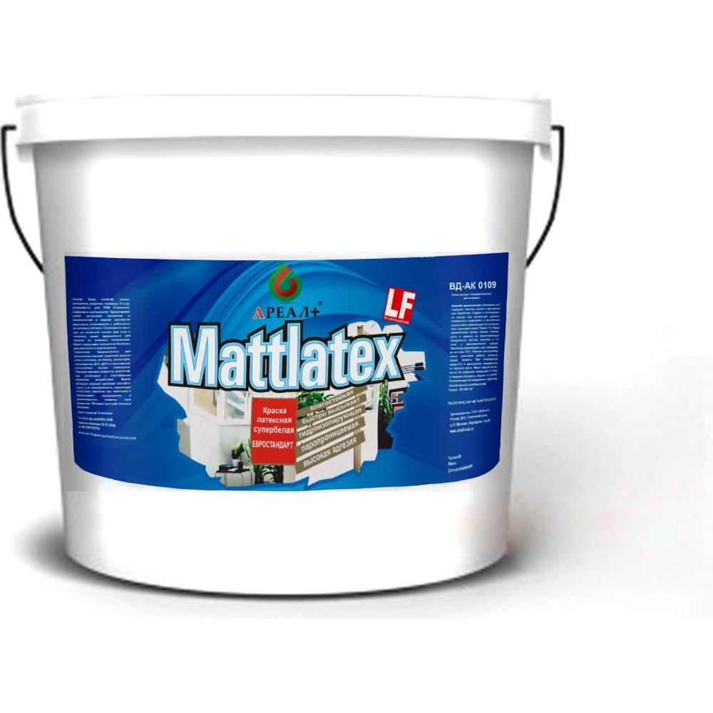 Краска ареал+ mattlatex вд-ак 0109 ведро 14 кг а-038  - купить со скидкой