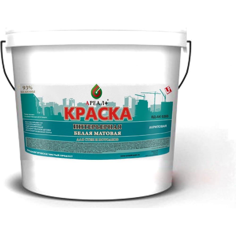 Купить Интерьерная краска ареал+ вд-ак 0203 ведро 14 кг а-009