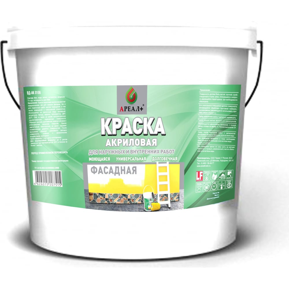 Купить Фасадная краска ареал+ вд-ак 0106 ведро 14 кг а-013