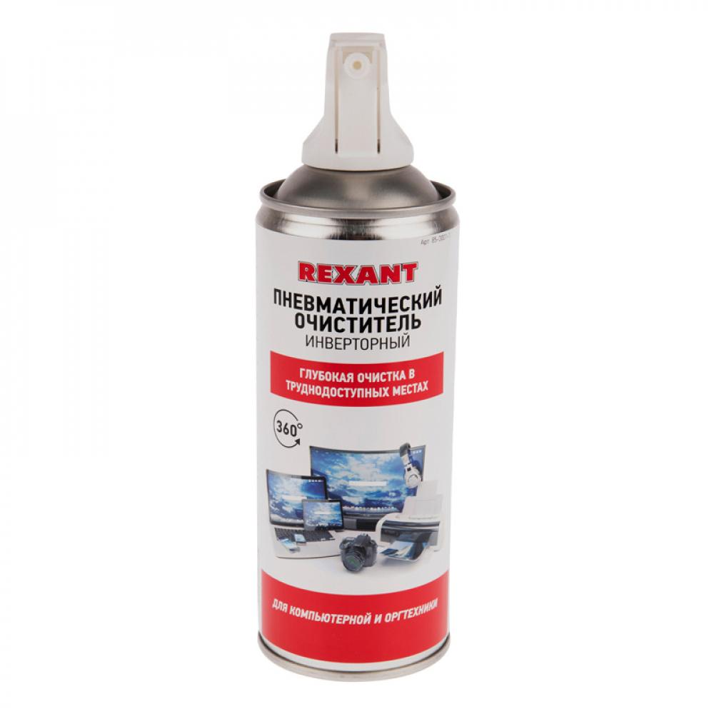 Пневматический инверторный очиститель rexant dust off
