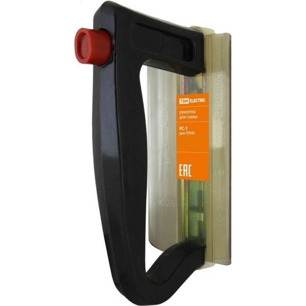 Рукоятка tdm для съема плавкой вставки  рс-1 sq0713-0045