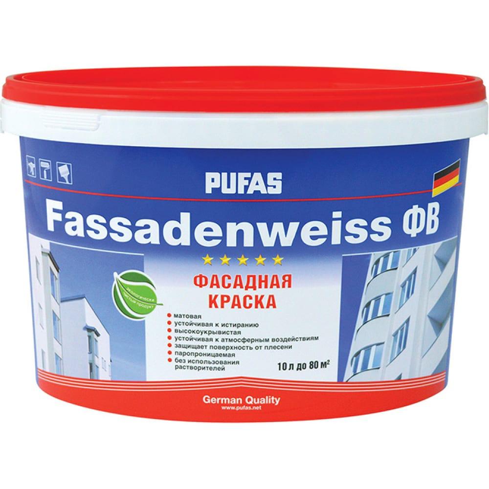 Купить Фасадная краска пуфас fassadenweiss белая основа a морозостойкая 10л 14, 9кг фв тов-042475