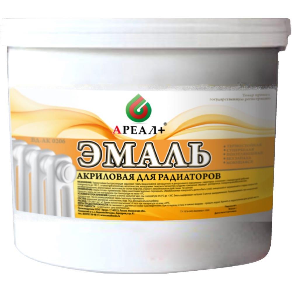Эмаль для радиаторов ареал+ 1 кг а-205
