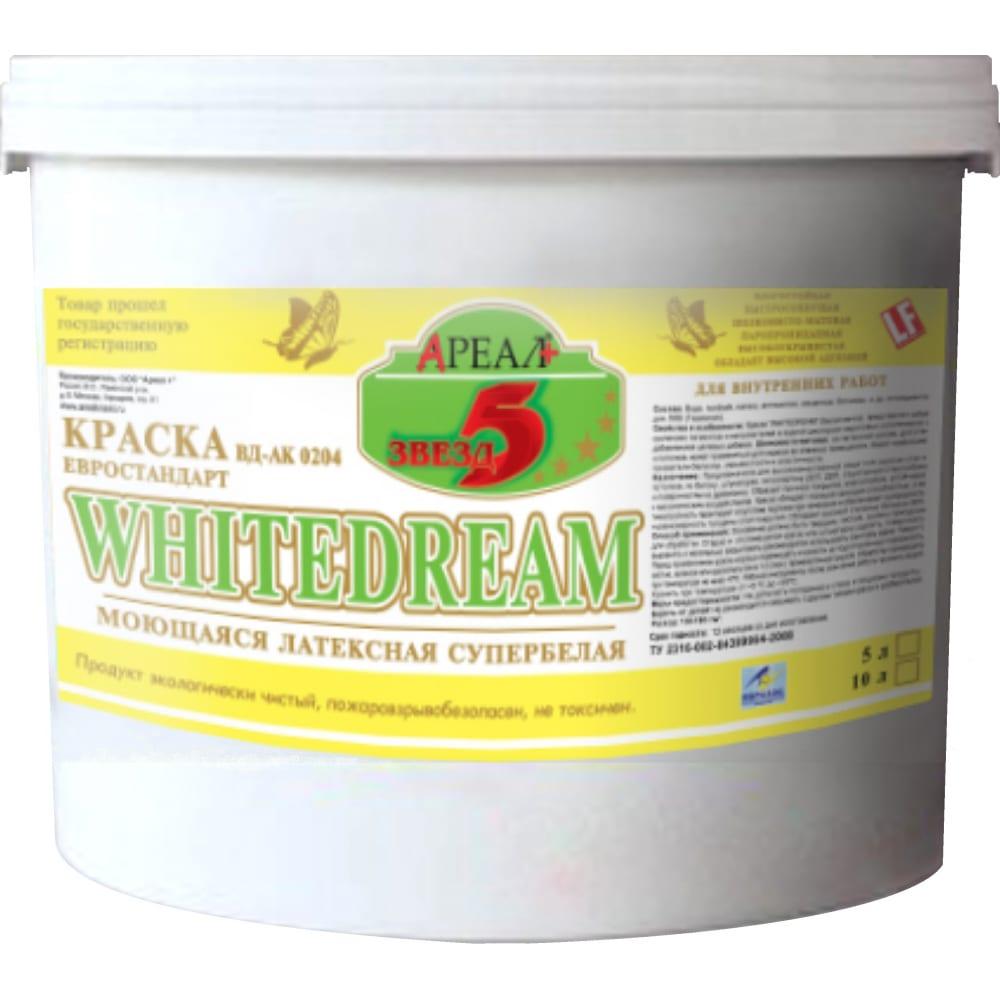 Купить Супербелая краска для стен и потолков ареал+ whitedream 5 звезд вд-ак 0204 ведро 10 л а-051