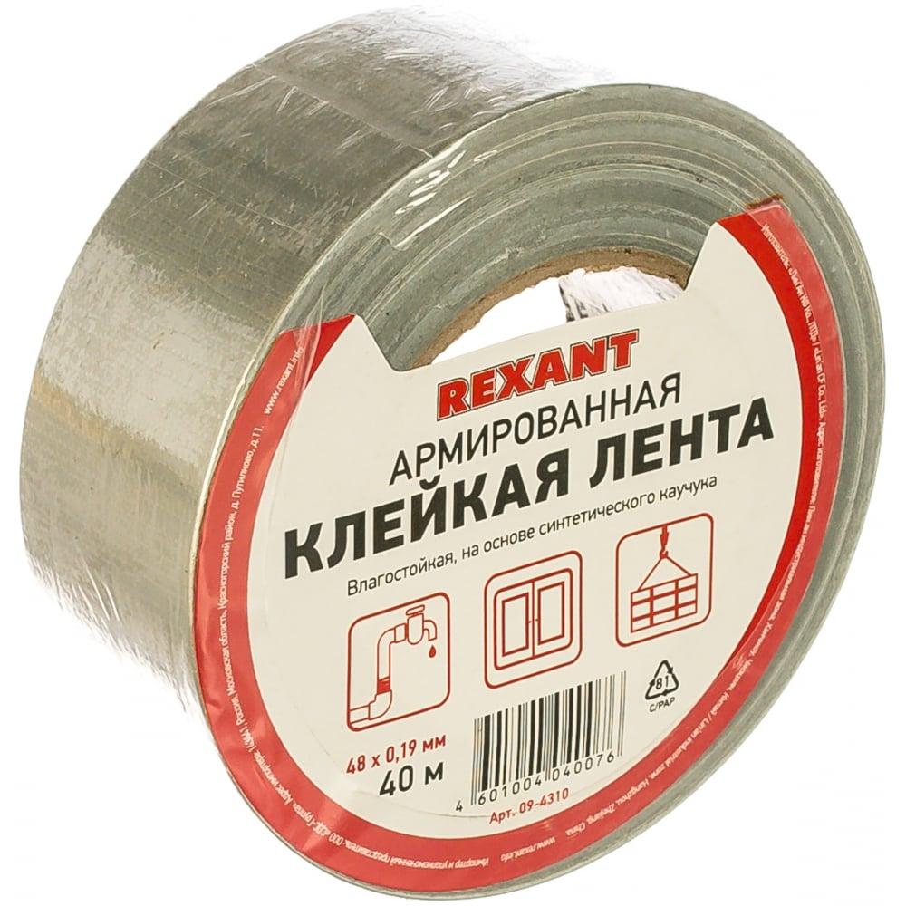 Купить Армированная клейкая лента rexant 48 мм, серая, рулон 40 м 09-4310