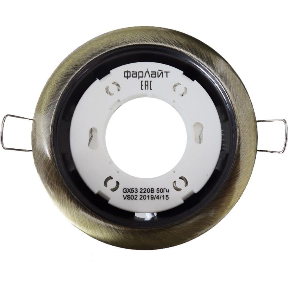 Купить Светильник фарлайт gx53 220 в 50 гц бронза с термокольцом far002036