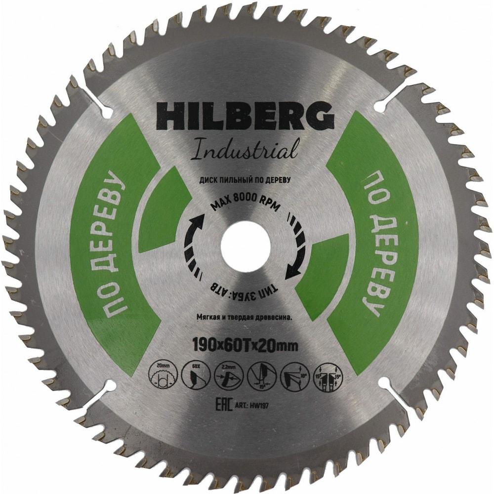 Купить Диск пильный industrial дерево (190x20 мм; 60т) hilberg hwt193