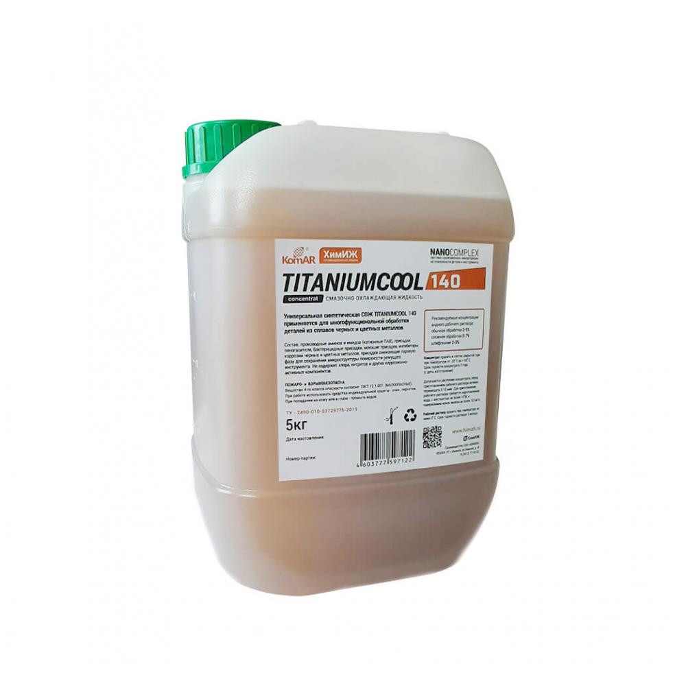 Смазочно-охлаждающая жидкость titaniumcool 140 5 кг концентрат komar 00-00002122