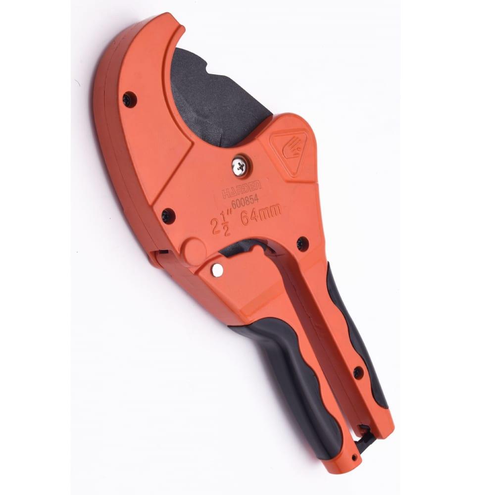 Купить Ножницы harden профессиональные усиленные для резки изделий из пластика, диаметр до 63 мм 600854