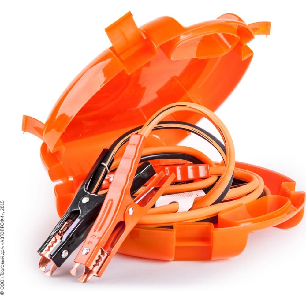Пусковые провода агрессор 100% медь 500 а морозостойкие пластиковый кейс agr-500.