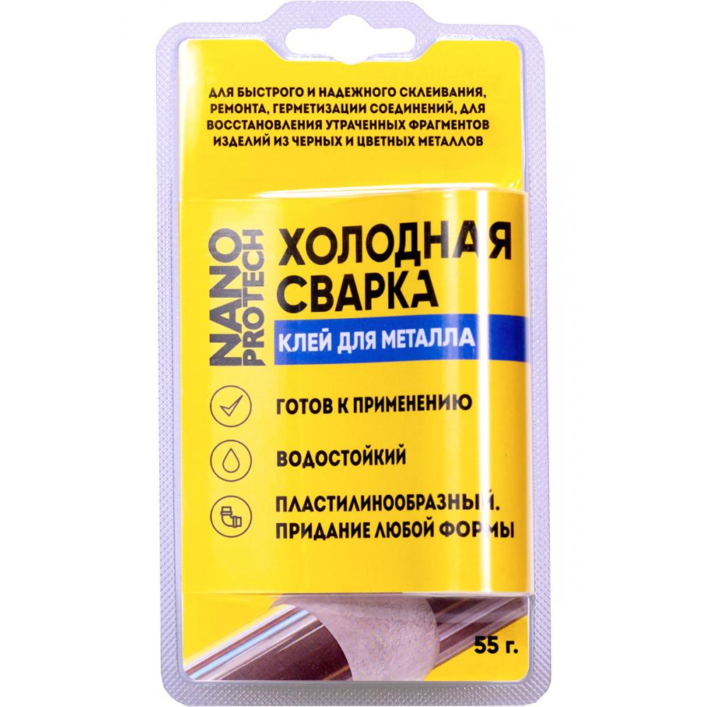 Купить Холодная сварка - клей для металла nanoprotech 55 г npgsm0005