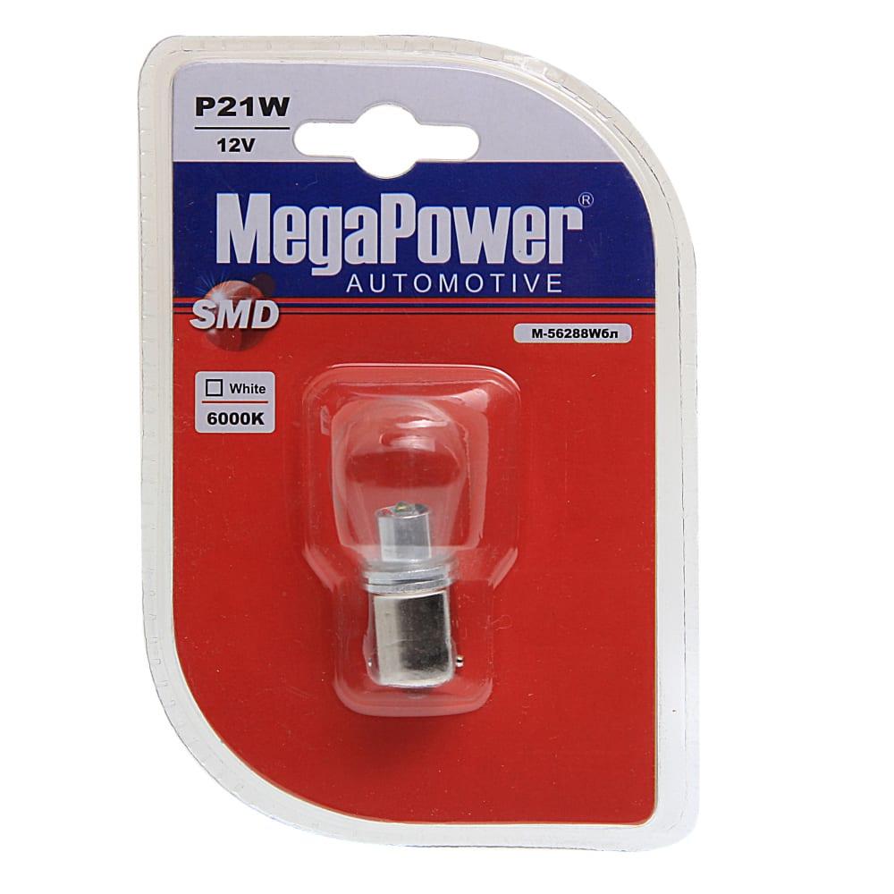 Купить Автолампа megapower p21w ba15s 1 smd cree white блистер 6000k 180лм 12v m-56288wбл