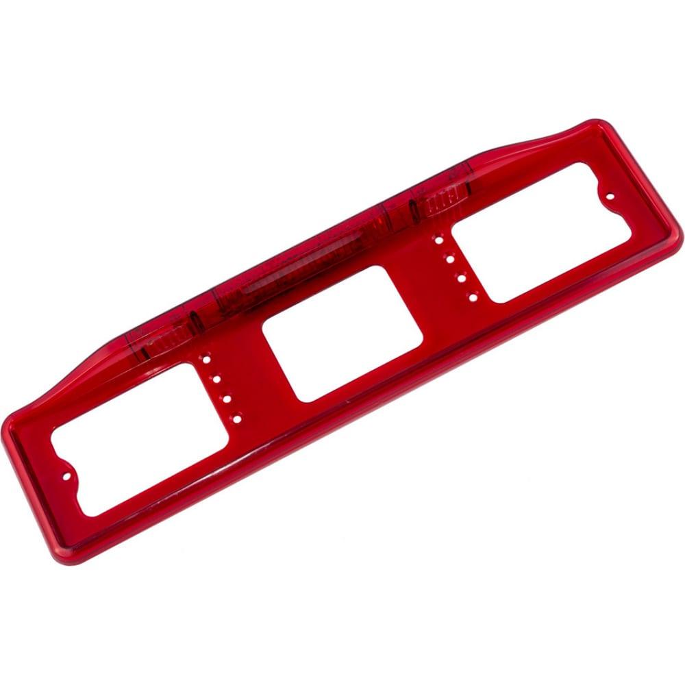 Купить Пластмассовая рамка номерного знака с подсветкой и автостопом красная dollex spl-51