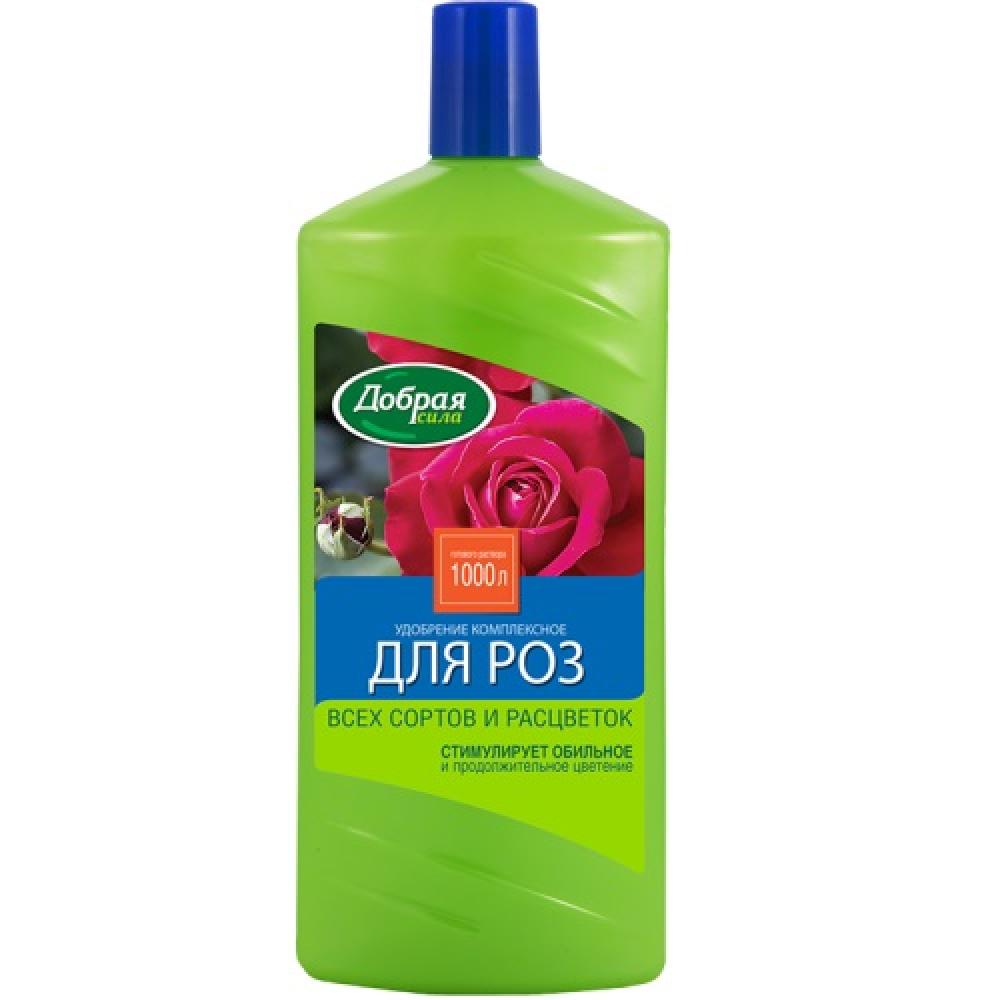 Удобрение для роз добрая сила 1 л ds21020141