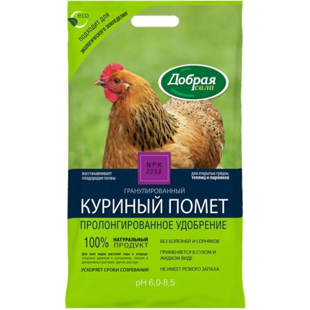 Удобрение куриный помет 2 кг добрая сила ds23010011