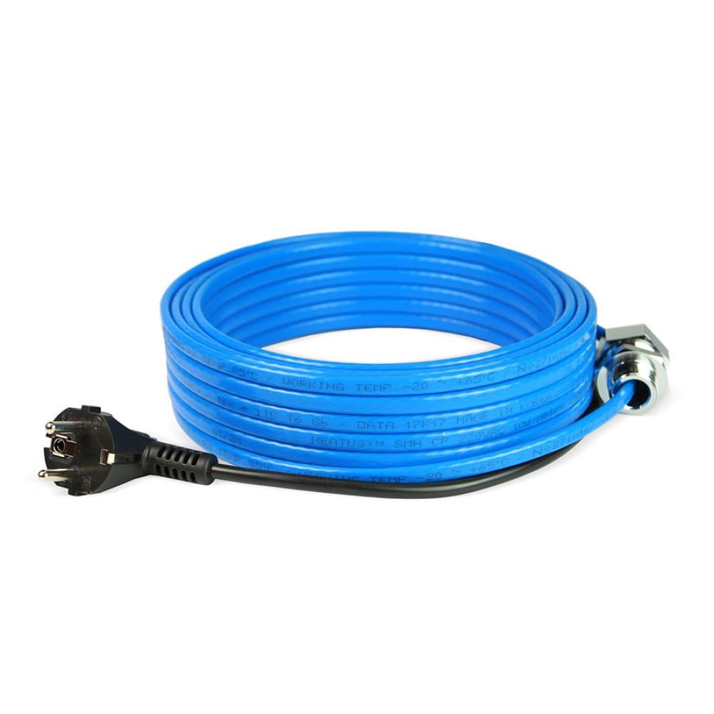 Купить Греющий кабель heatus smh 150вт 15м hasmh10015
