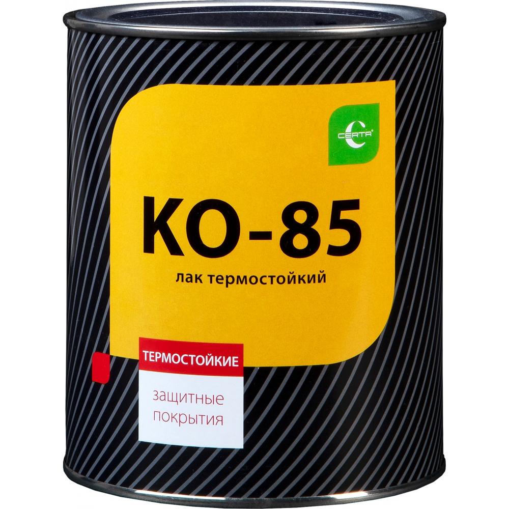 Лак certa ко-85 до 250с 0,7кг k8500005