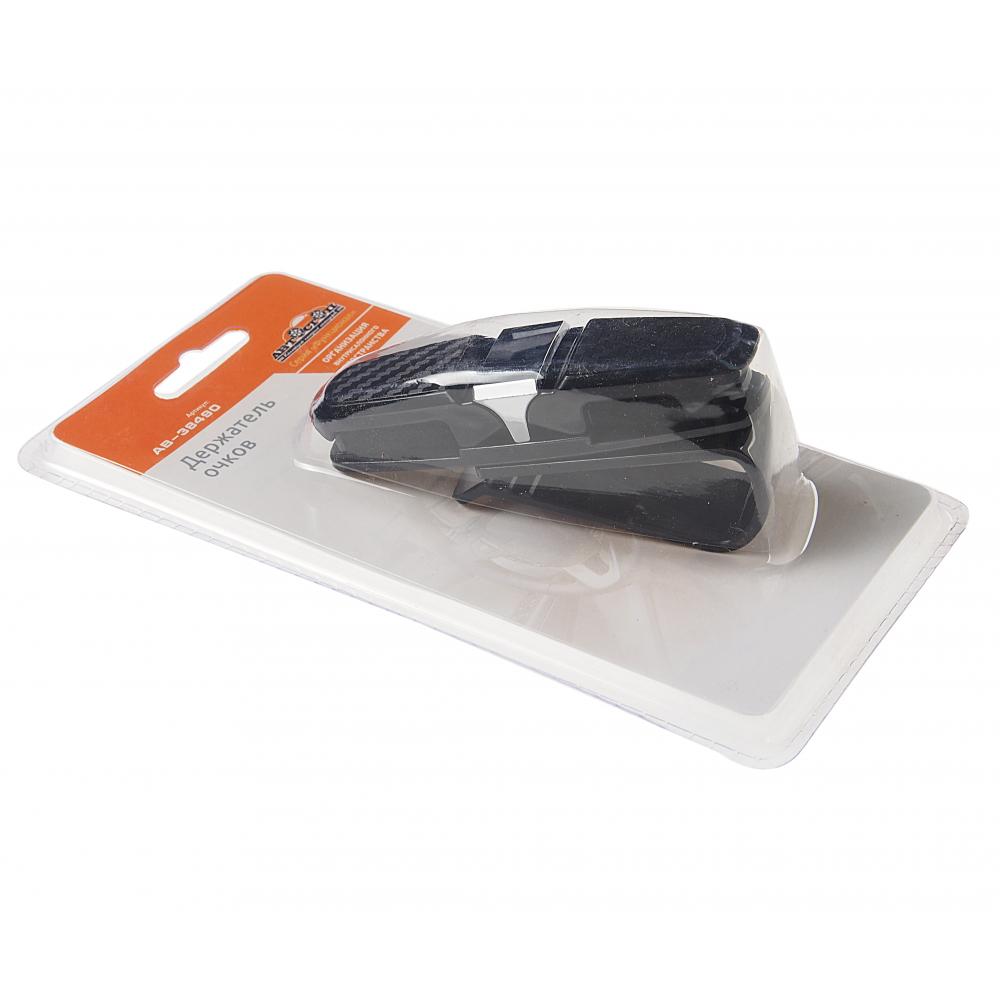 Купить Универсальный держатель очков для двух пар очков автостоп carbon/chrome ab-38490
