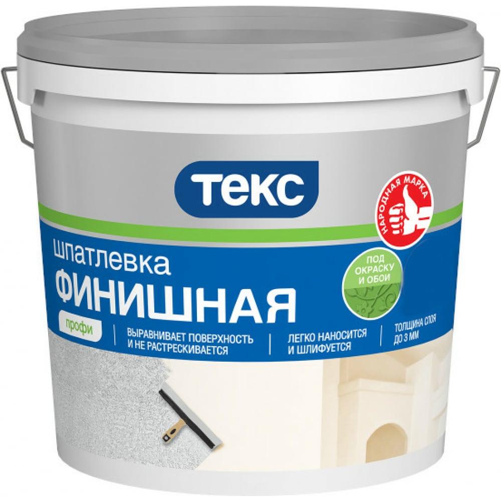 Шпатлевка латексная финишная профи 30 кг текс