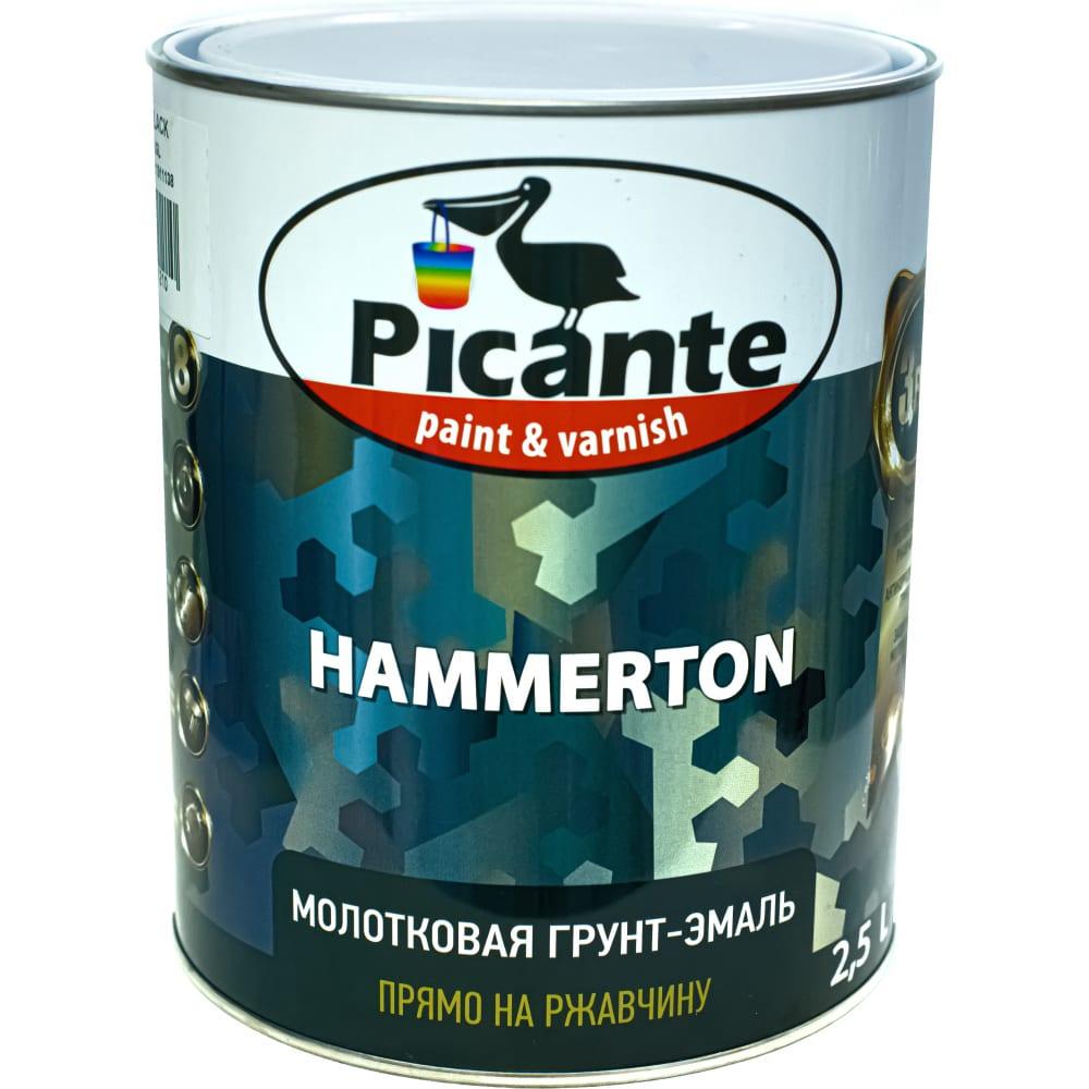 Купить Молотковая эмаль picante hammerton 8226 темно-вишневая 2, 5кг 10420-8226.gl