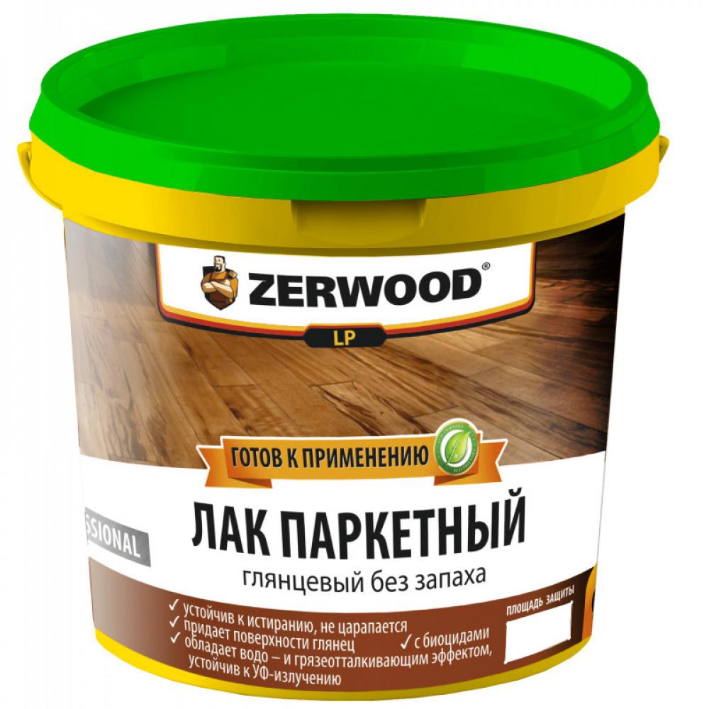 Паркетный лак zerwood lp 2,5кг 00025944