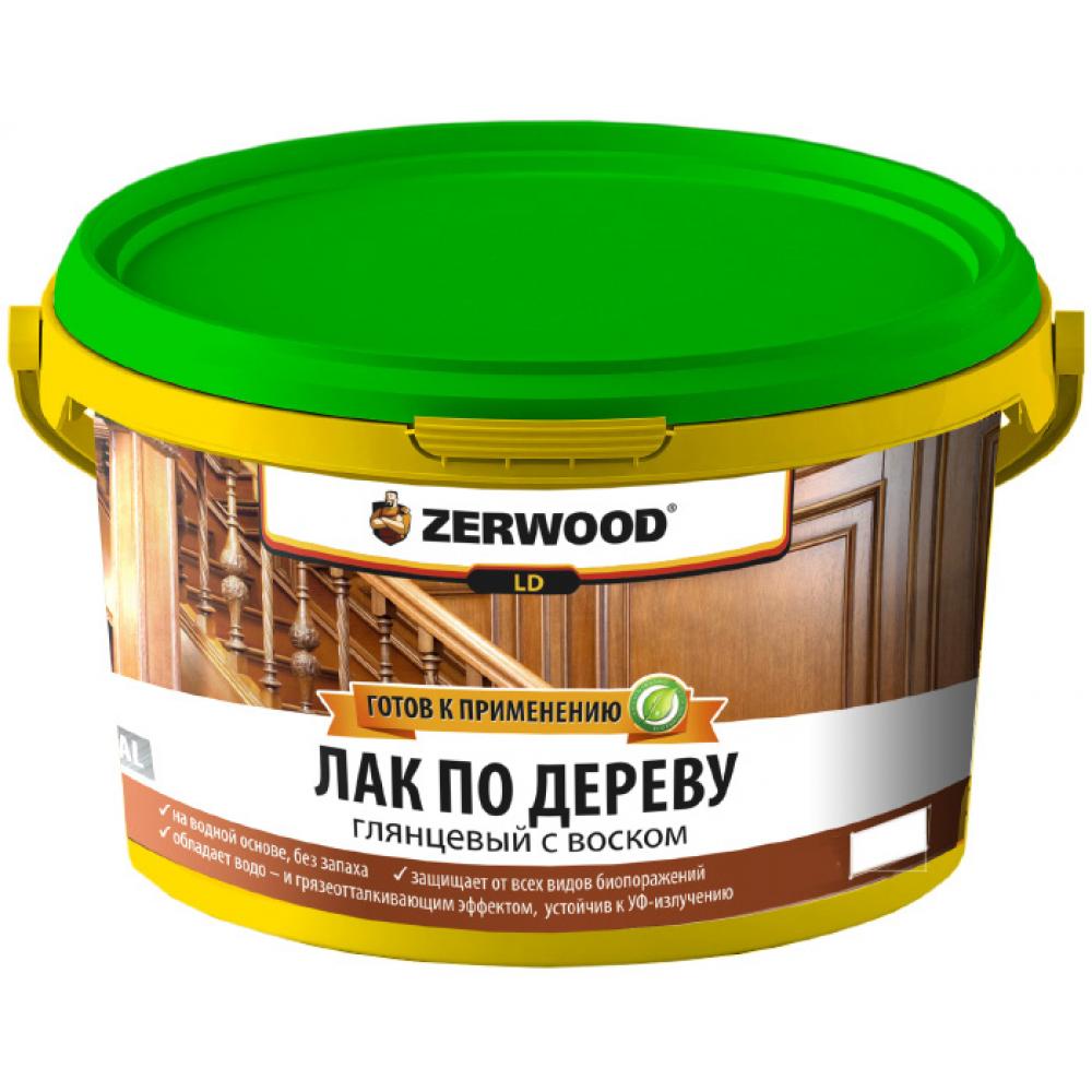 Лак по дереву с воском zerwood ld 0,9кг 00025976