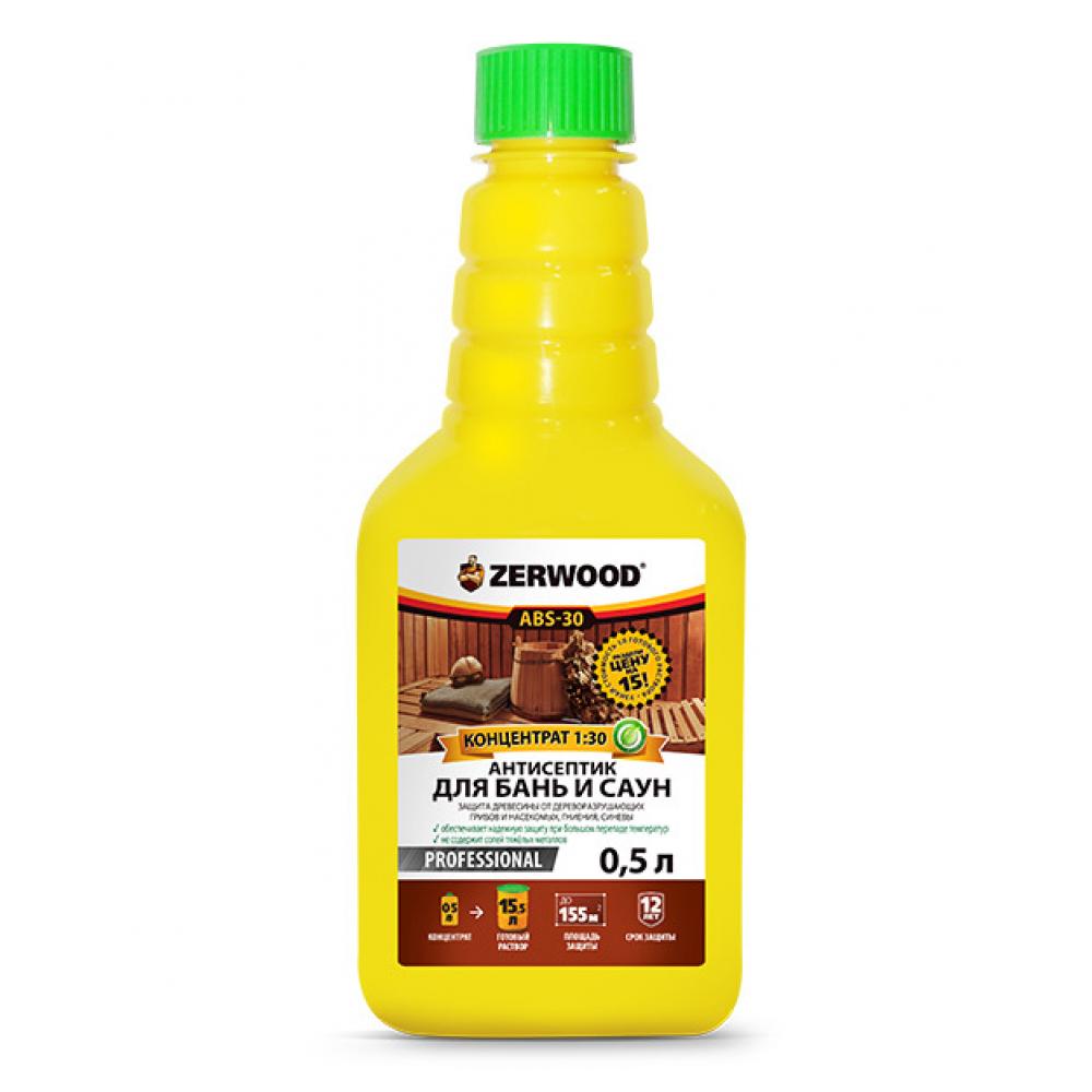 Купить Антисептик для бань и саун zerwood abs-30 конц. 1:30 0, 5 бутылка пэт 00012294