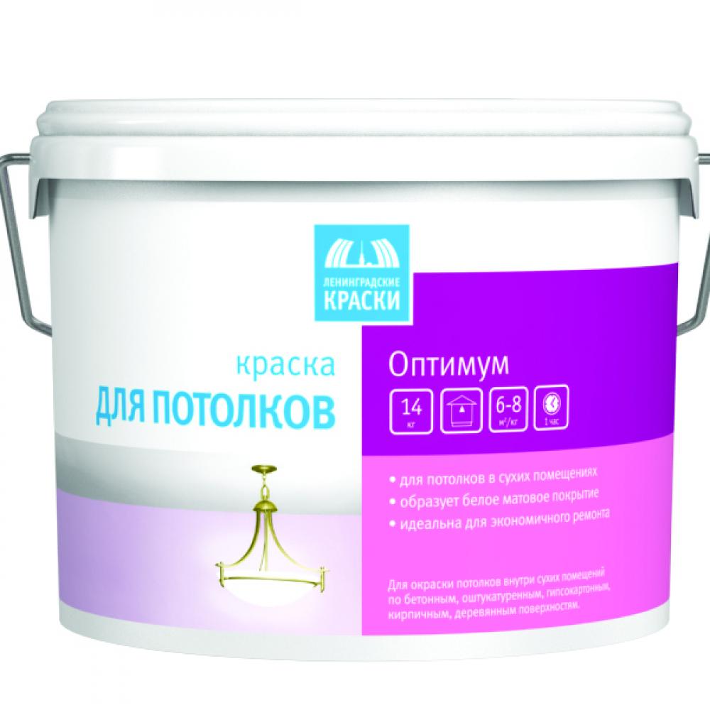 Краска для потолков ленинградские краски в/д оптимум 3 кг 19005