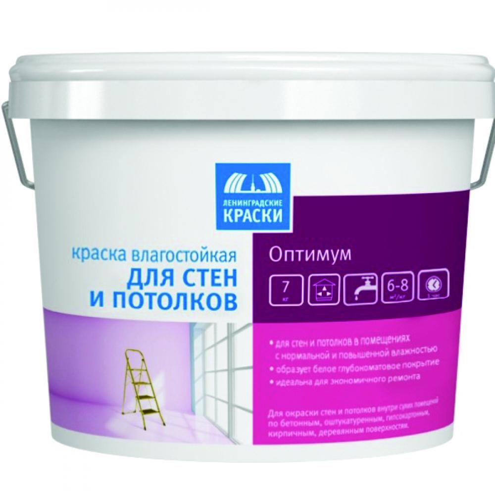 Краска для стен и потолков ленинградские краски в/д оптимум 3 кг 19007