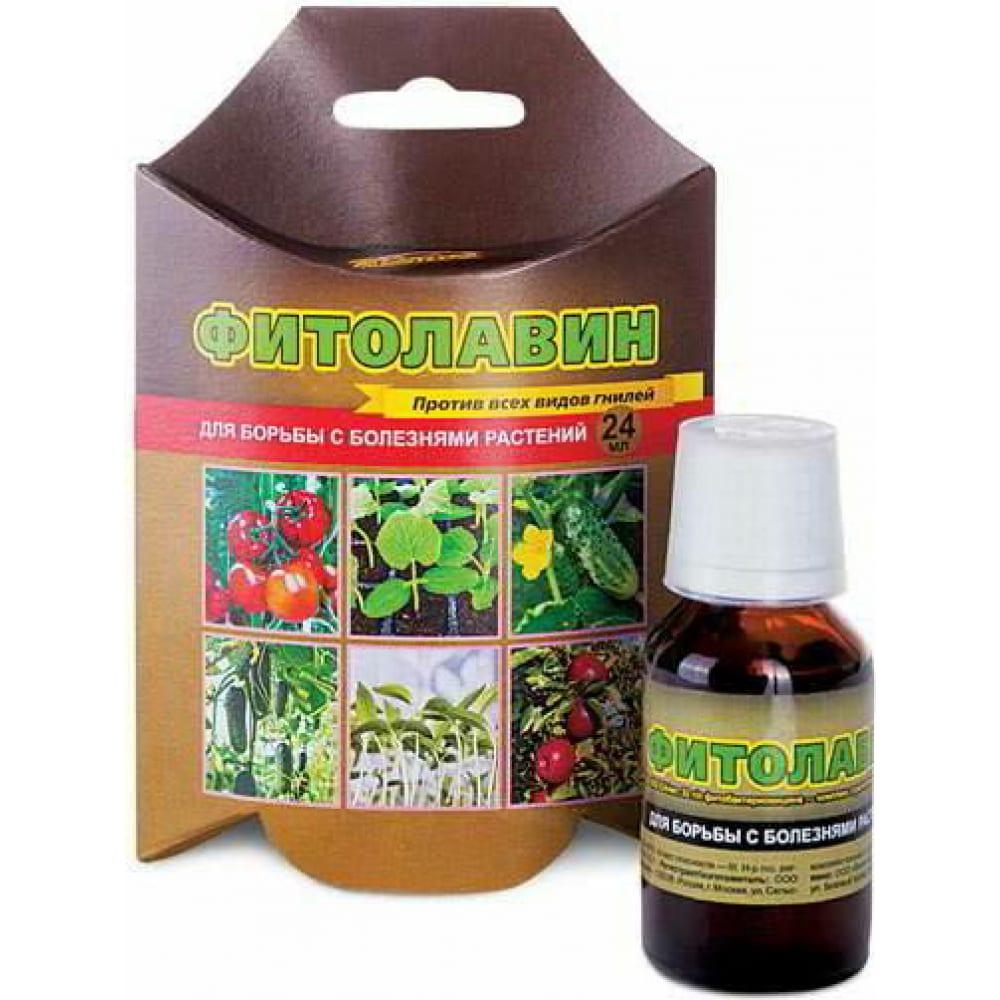 Купить Препарат для защиты растений фитолавин 24 мл ваше хозяйство 4607043208743