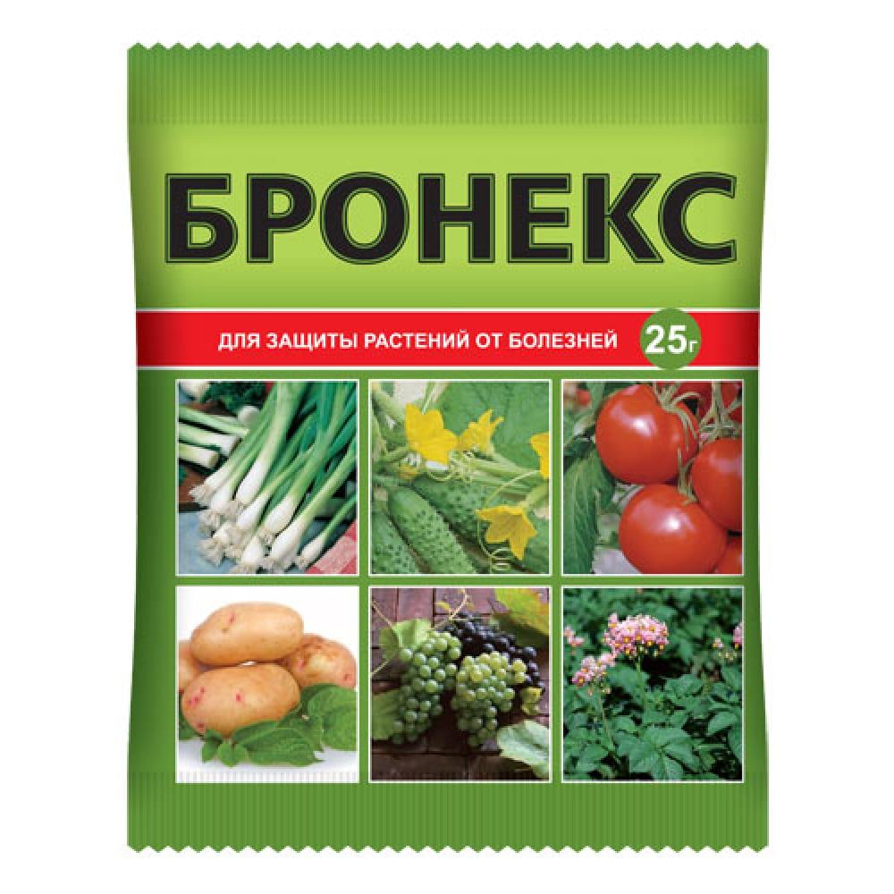 Препарат для защиты растений бронэкс от болезней 25 г ваше хозяйство 4607043208750