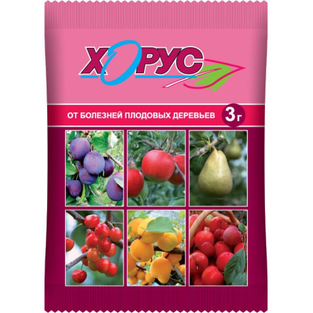 Купить Препарат для защиты растений хорус от болезней 3 г ваше хозяйство 4607043200266