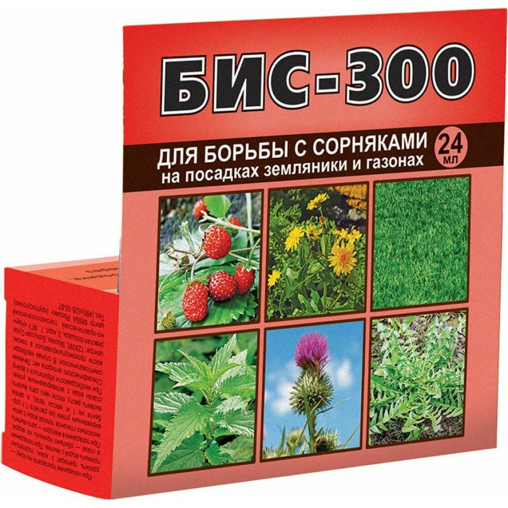 Купить Препарат для защиты растений бис-300 24 мл для борьбы с сорняками ваше хозяйство 4607043208880