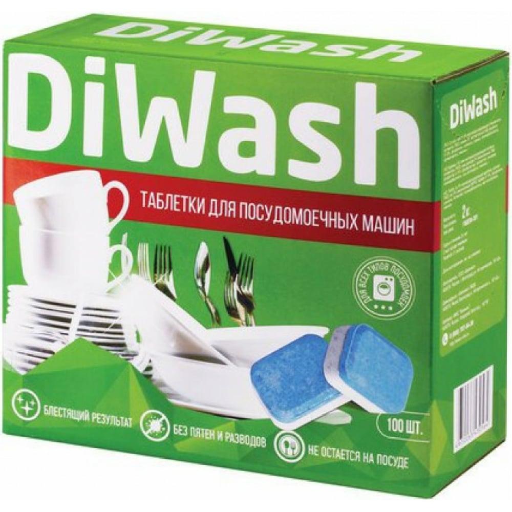 Таблетки для посудомоечных машин diwash 100шт 604643