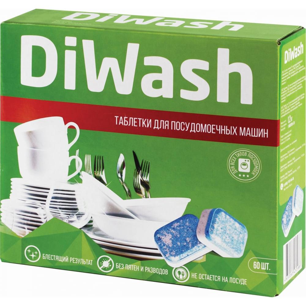 Таблетки для посудомоечных машин diwash 60шт 604642