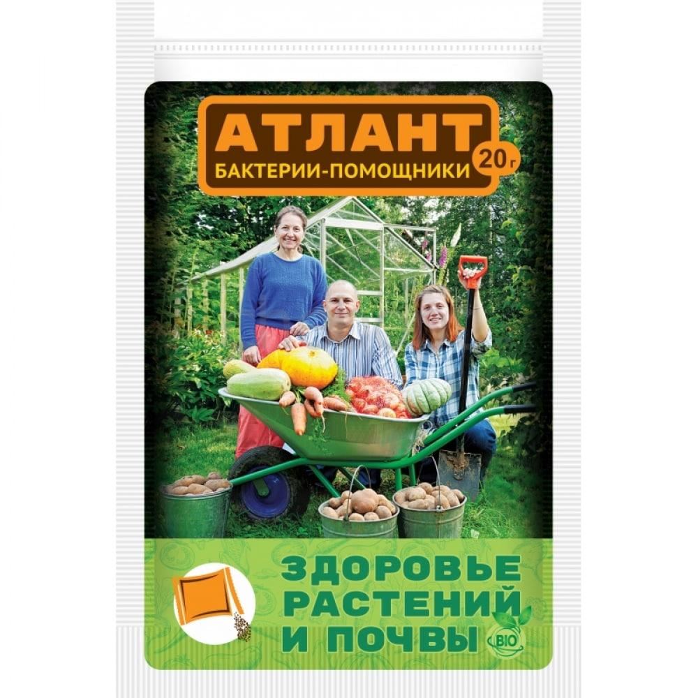 Удобрение здоровье растений и почвы 20 г aтлант 4680028945000