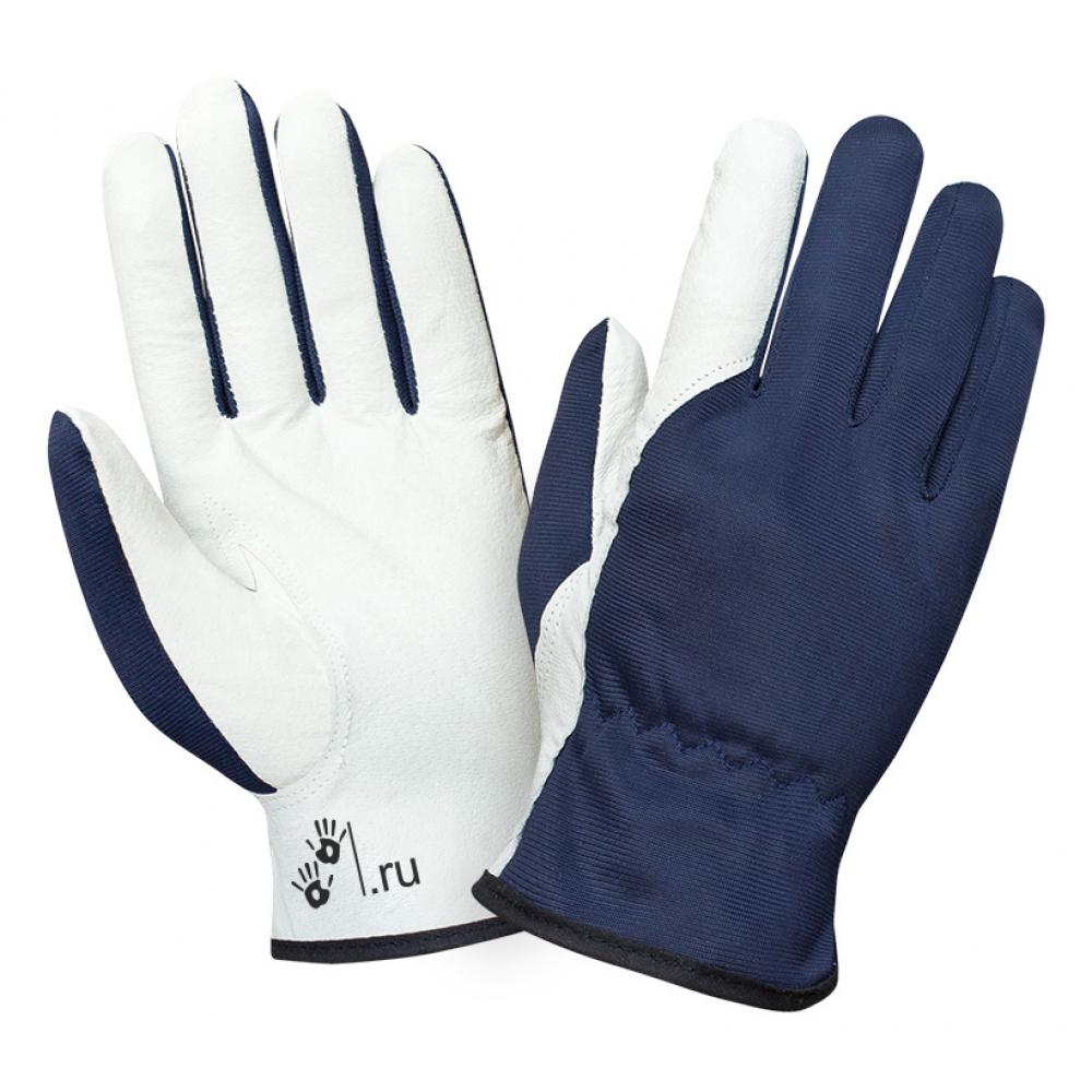 Перчатки 2hands полиэстер/овечья кожа 0750- 9, 5  - купить со скидкой