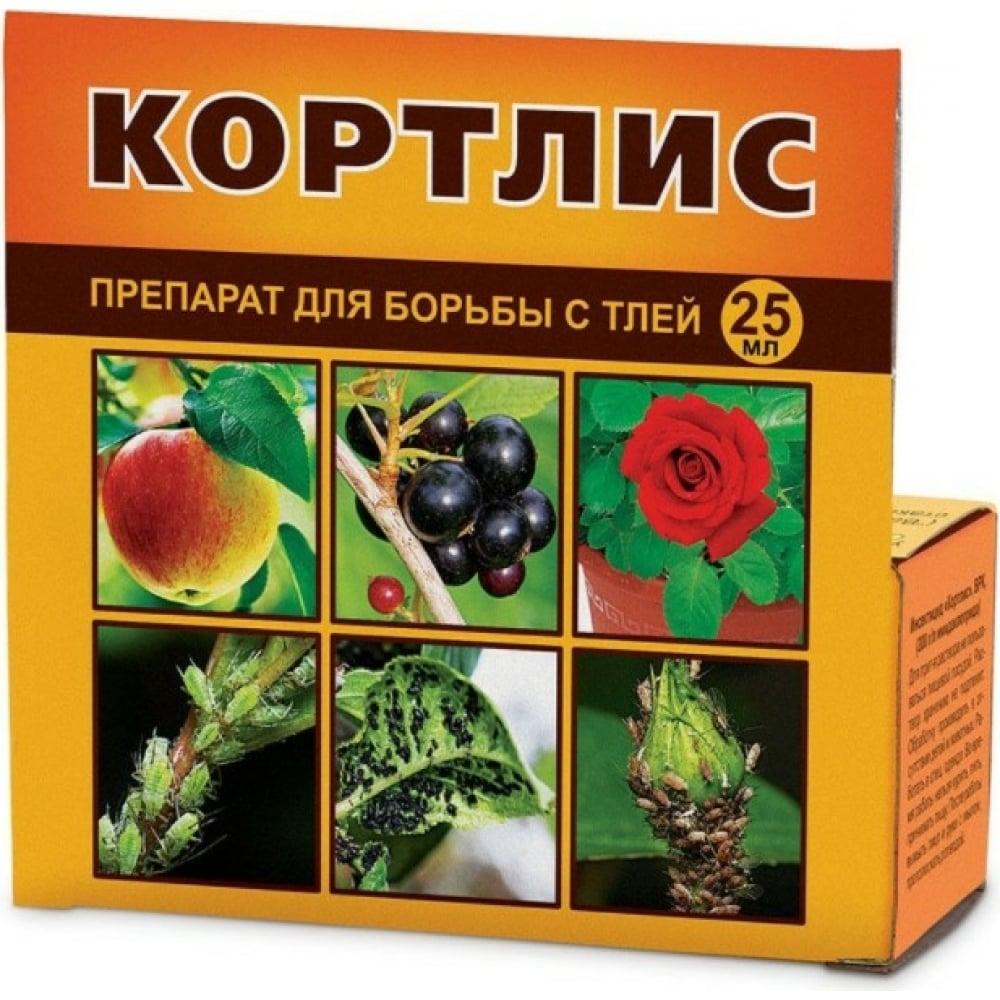 Купить Препарат 25 мл для защиты растений от вредителей кортлис ваше хозяйство 4620015690551
